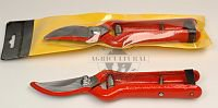 Metal Pruning shears